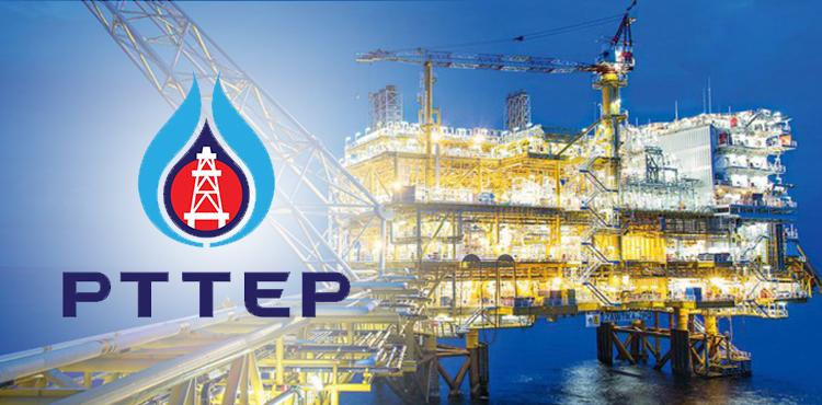 "PTTEP Begins the Development of ""Algeria Hassi Bir Rekaiz"